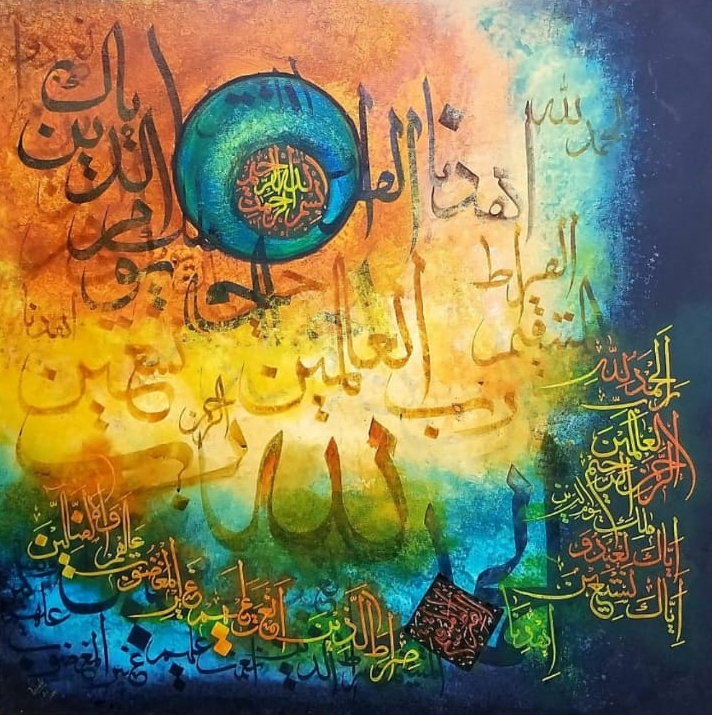 Surah al Fatiha – 90x90cm