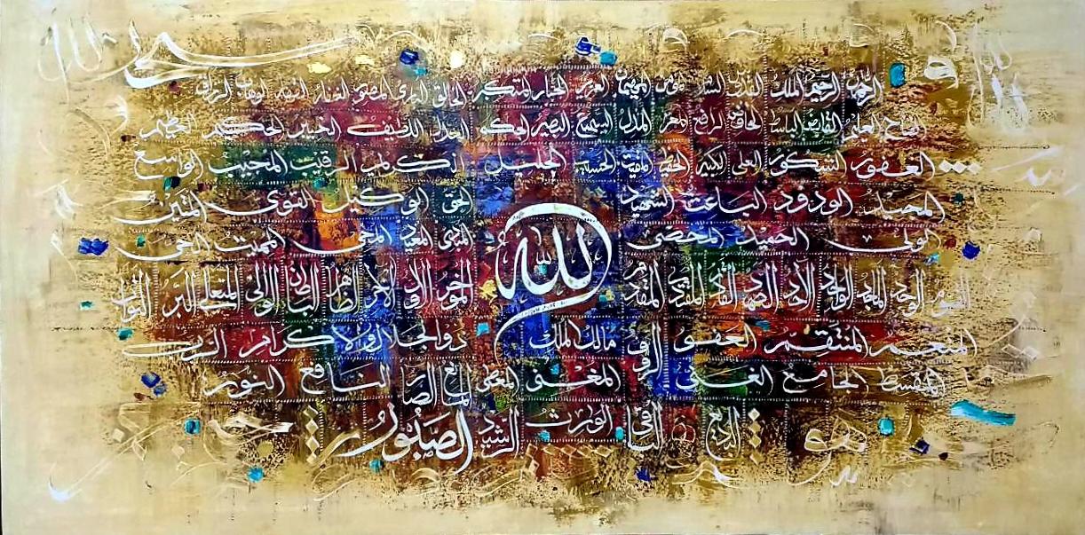 Asma al Hasana – 60x120cm